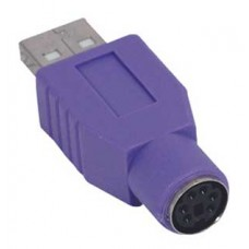 ADDER VSA92 PS2(F) to USB(M) Keyboard Adapter (Purple) for IPEPS